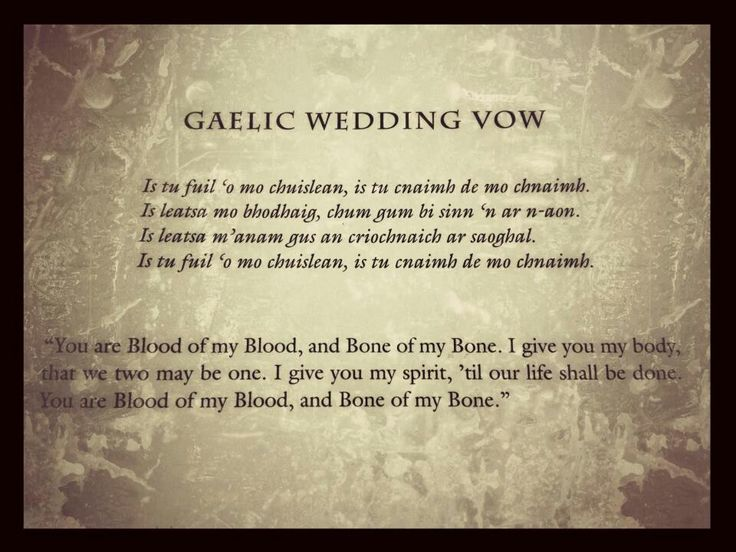 gaelic wedding vow