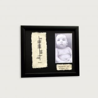 Irish Ogham Writing Baby Personalized Christening Day Framed Photo