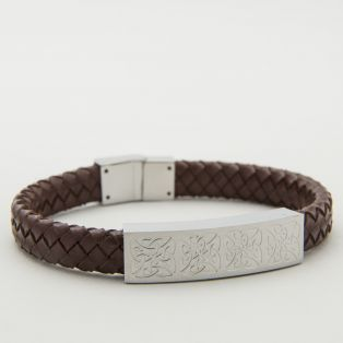 Steel Gents Medium Brown Leather Bracelet
