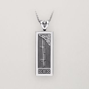 The Personalized Ogham Pendant