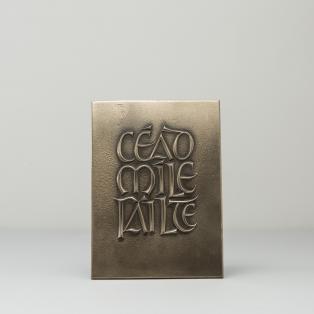 Céad Míle Fáilte Bronze Wall Plaque