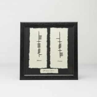 Ogham Personalized Wedding Plaque With Date