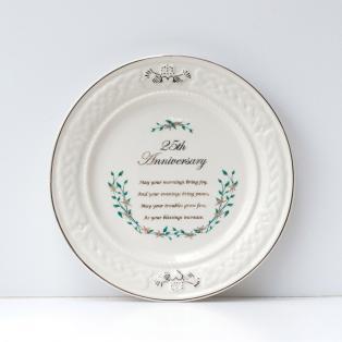 Belleek 25th Anniversary Plate