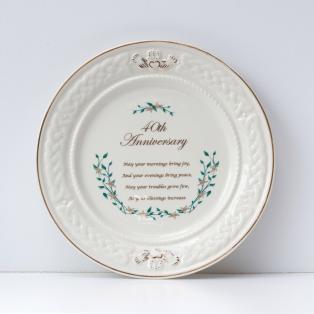 Belleek 40th Anniversary Plate
