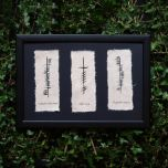 Framed Ogham Friendship, Love & Loyalty