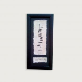 Personalized Fathers Day Ancient Irish Ogham Print