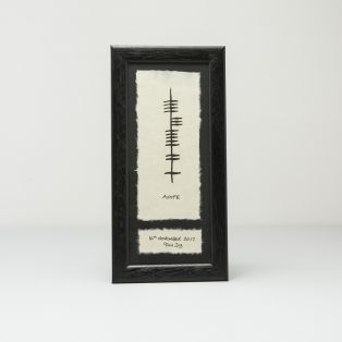 Ogham Personalized Baby Name, Date, Weight