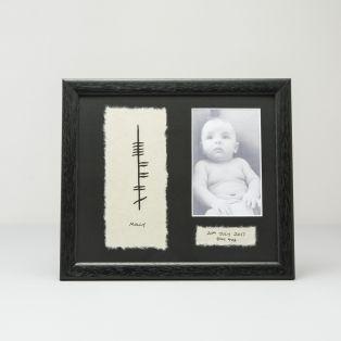 Personalized Ogham Baby Birthday Photo Frame