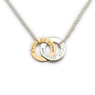 Double Silver Gold Interlocking Ring Irish Pendant